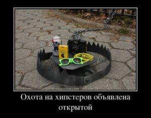015_10032017