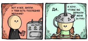 008_18052021