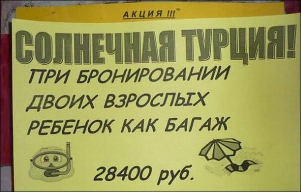 19072013_09