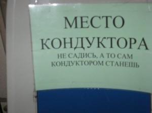 020_25102013