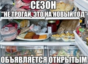 007_27122013