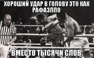 015_20122013