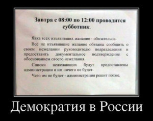 010_17012013