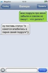 020_21022014