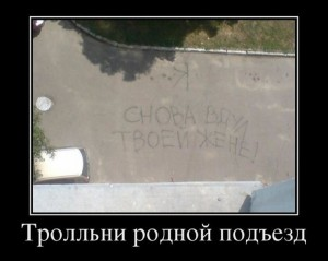 015_28032014