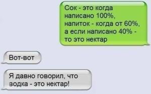 021_21032014