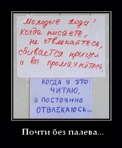 020_11042014