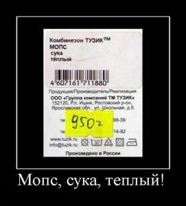 037_30042014