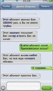 050_11042014