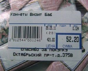 010_30052014