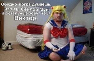 021_23052014