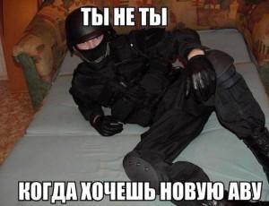 020_18072014