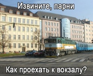 024_15082014