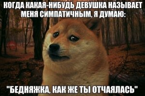018_29112014