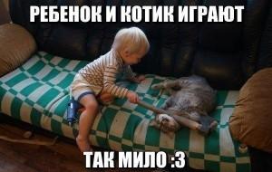 001_16052015