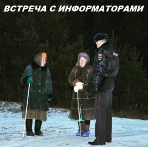 002_03112017