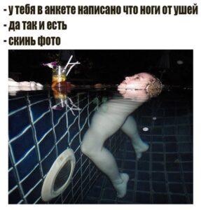 006_13112020