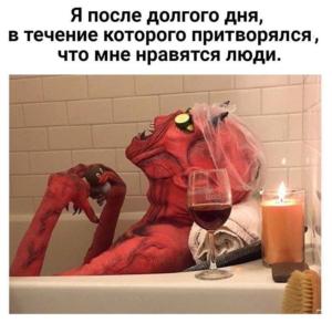 013_18052021